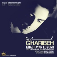 Khashayar-Lozumi-Gharibeh