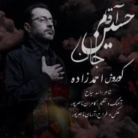Kourosh-Ahmadzadeh-Agham-Hossein-Jan