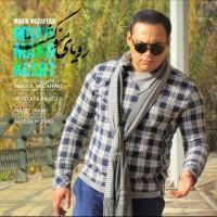 Mahdi-Mozaffari-Royaye-Mano-Kosht