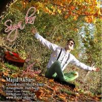 Majid-Akbari-Siya-Kor