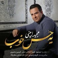 Majid-Amini-Ye-Hesse-Khoob