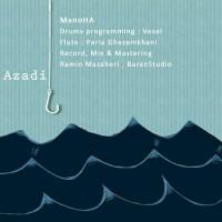 ManoHa-Azadi
