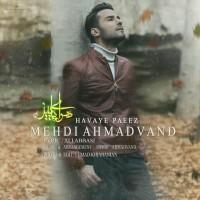 Mehdi-Ahmadvand-Havaye-Paeez