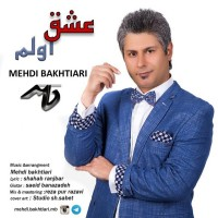 Mehdi-Bakhtiari-Eshghe-Avalam
