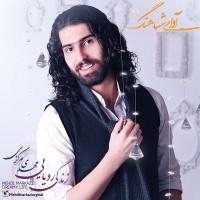 Mehdi-Markazi-Aramesh