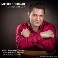 Mehdi-Sohrabi-Ashegham-Bash