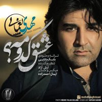 Mehdi-Yaghmaei-Eshgh-Kodoome