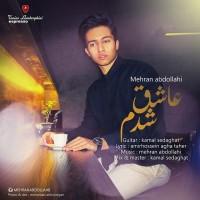 Mehran-Abdollahi-Ashegh-Shodam