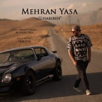 Mehran-Yasa-Gharibeh