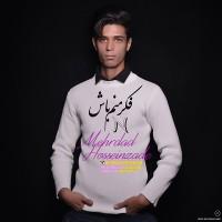 Mehrdad-Hosseinzade-Fekre-Manam-Bash