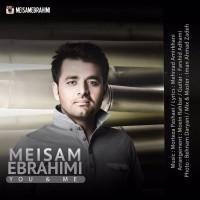 Meysam-Ebrahimi-To-o-Man