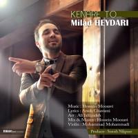 Milad-Heydari-Kenare-To