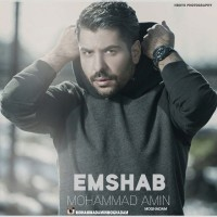 Mohammad-Amin-Moghadam-Emshab