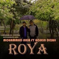 Mohammad-Aria-Roya-(Ft-Hosein-Dizaji)