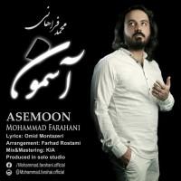 Mohammad-Farahani-Asemoon