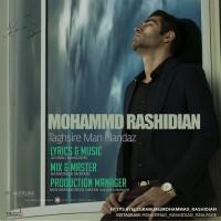 Mohammad-Rashidian-Taghsire-Man-Nandaz