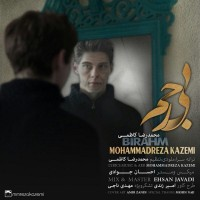 Mohammadreza-Kazemi-Bi-Rahm