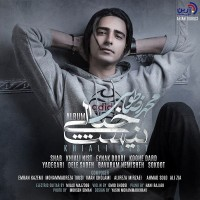 Mohammadreza-Tousi-Eynak-Dudi