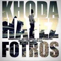 Mohsen-Fotros-Khodahafez