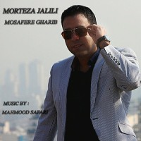 Morteza-Jalili-Mosafere-Gharib