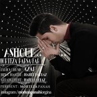 Morteza-Parsafar-Ashoub