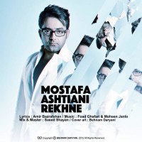 Mostafa-Ashtiani-Rekhne