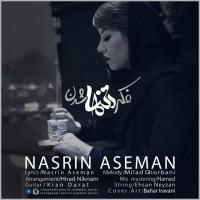 Nasrin-Aseman-Fekre-Tanha-Shodan