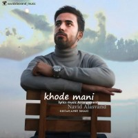 Navid-Alasvand-Khode-Mani
