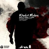 OneBax-Khodet-Midoni