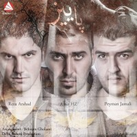 Peyman-Jamali-Paeiz-(Ft-Reza-Arshad_Amir-Hz)