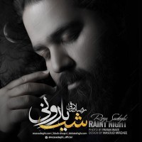 Reza-Sadeghi-Maho-Moohat-(Instrumental)