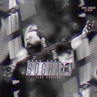 Reza-Sadeghi-Soghati-(Live)