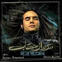 Reza-Yazdani-Parvaze-Oghab