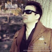 Roham-Haghe-Man-Nist