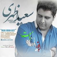 Saeed-Azhari-Inja-Iran-Ast