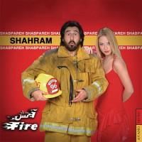 Shahram-Shabpareh-Chejoori-Begam-(Ft-Sattar)