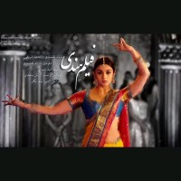 Shayan-Naghshbandi-Film-Hendi-(Ft-Mohammad-Sharifi)