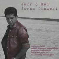 Soran-Ghaderi-Jazr-o-Mad