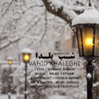 Vahid-Khaleghi-Shab-Yalda