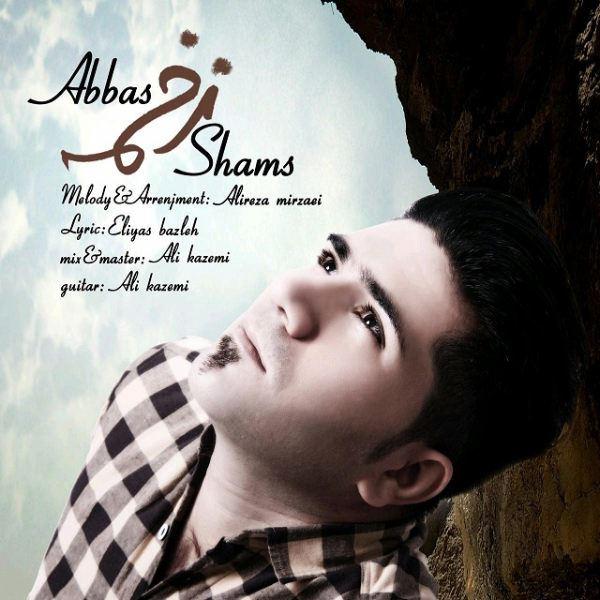 Abbas Shams - Zakhme