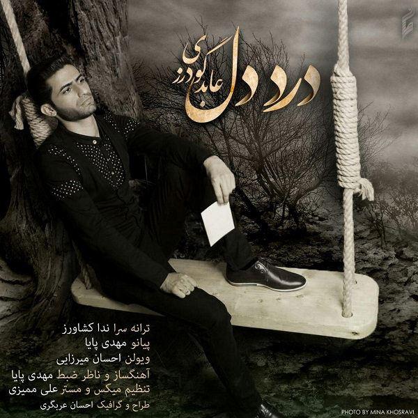 Abed Goodarzi - Darde Del