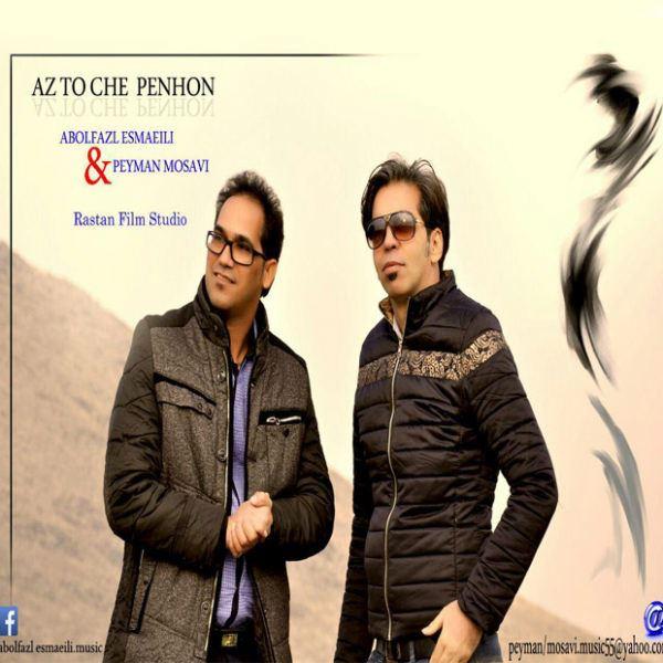 Abolfazl Esmaeili - Az To Che Penhoon (Ft Peyman Mousavi )