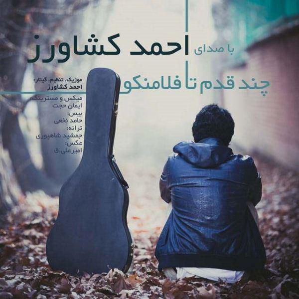 Ahmad Keshavarz - Chand Ghadam Ta Flamenco