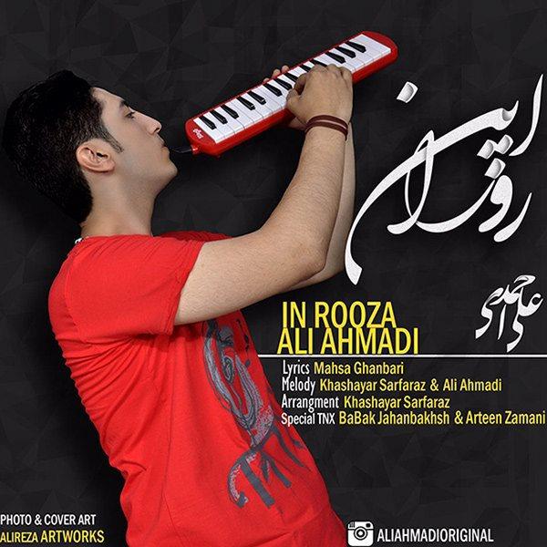 Ali Ahmadi - In Rooza