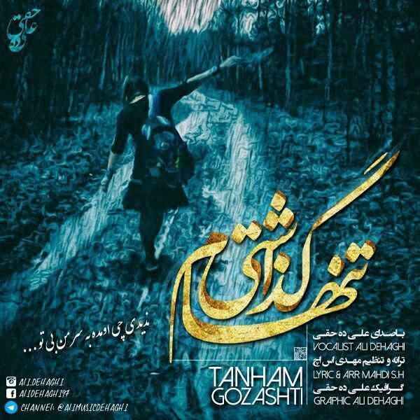 Ali Dehaghi - Tanham Gozashti