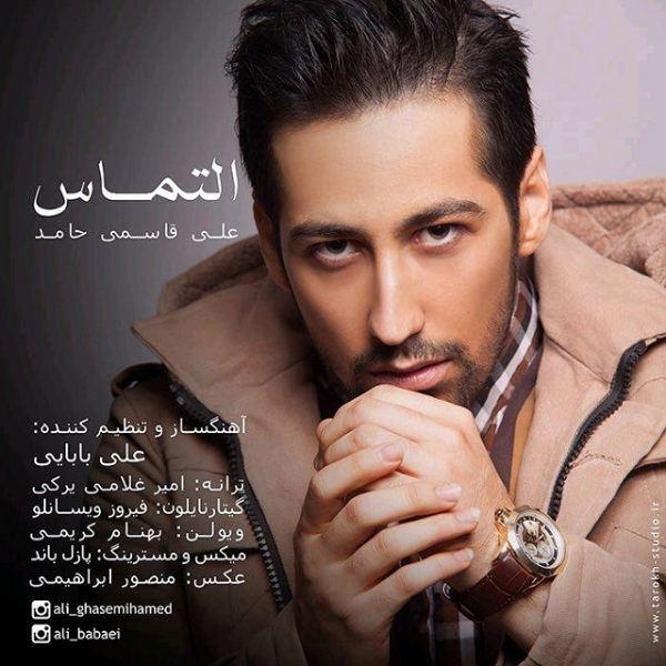 Ali Ghasemi Hamed - Eltemas