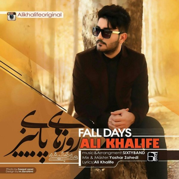 Ali Khalife - Fall Days