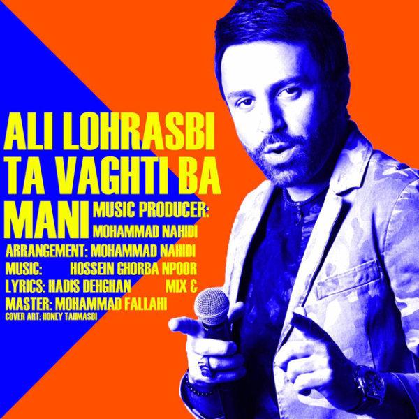 Ali Lohrasbi - Ta Vaghti Ba Mani
