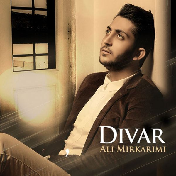 Ali Mirkarimi - Divar