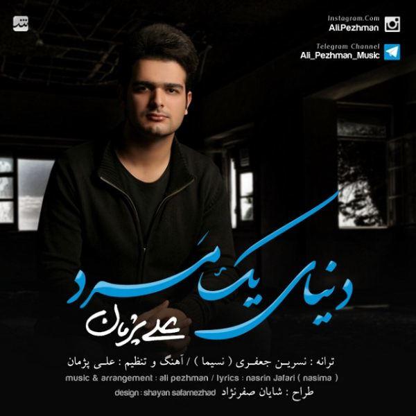 Ali Pezhman - Donyaye Yek Mard